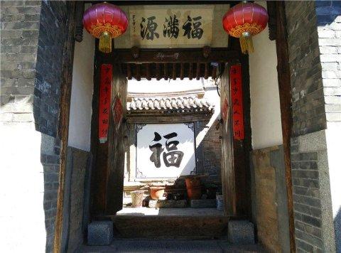 北京厚德福老宅旅游服务中心民宿