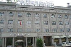 天门君佳酒店东湖店