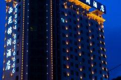 西苑锦润酒店(龙里店)