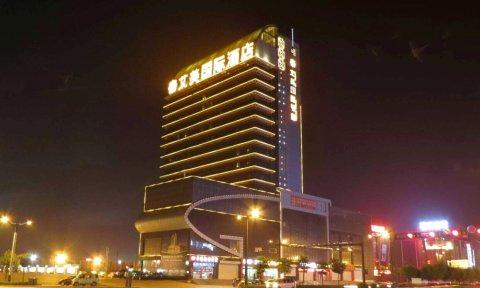 榆林艾美国际酒店