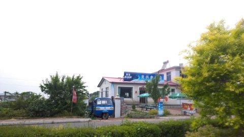宾县龙兴食杂店家庭旅馆