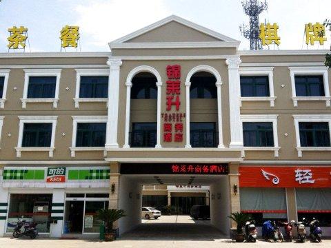绍兴锦莱升商务酒店