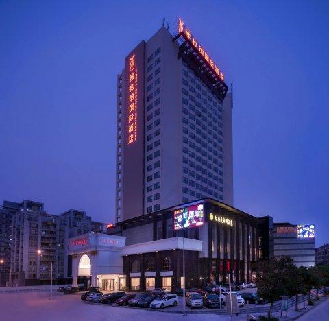 维也纳国际酒店(广州黄埔开发区店)