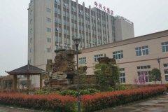 泰州中兴大酒店