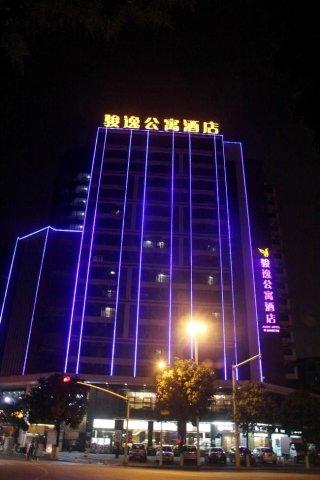 中山骏逸公寓酒店