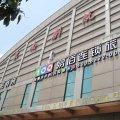 易佰连锁旅店(温州东南剧院店)