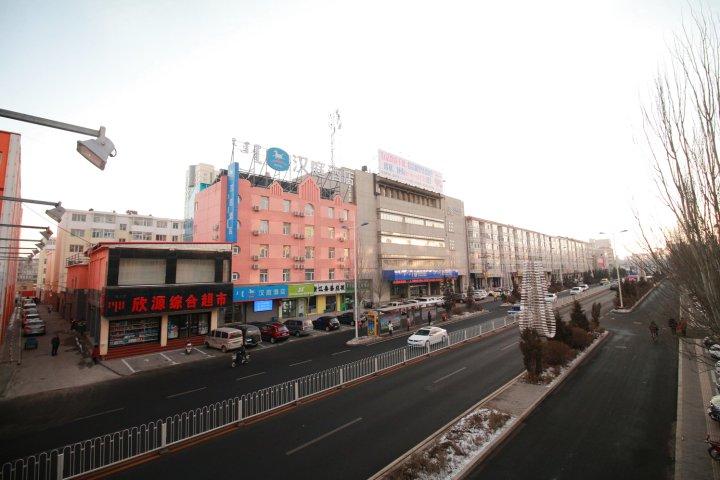 汉庭酒店(乌兰察布民建路店)