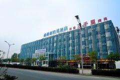 北京橄榄树四季酒店房山区良乡大学城店