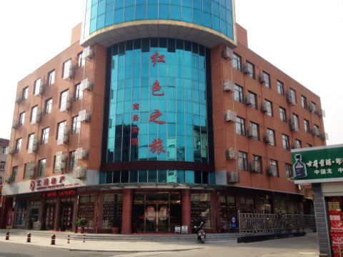 金寨红色之旅商务宾馆