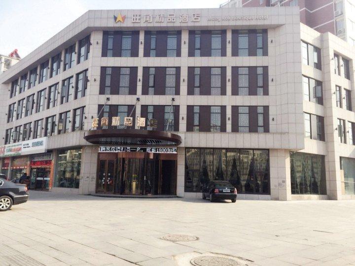 泗阳旺角精品酒店
