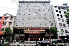 永顺民族酒店