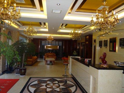 中江名豪商务宾馆