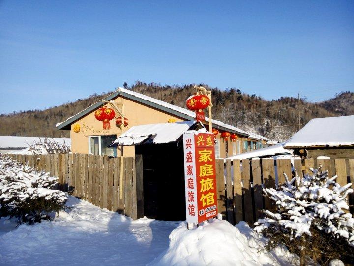 雪乡二浪河兴盛家庭旅馆