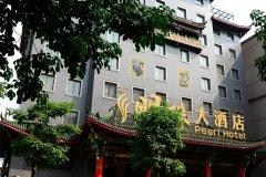 重庆巫山明珠大酒店