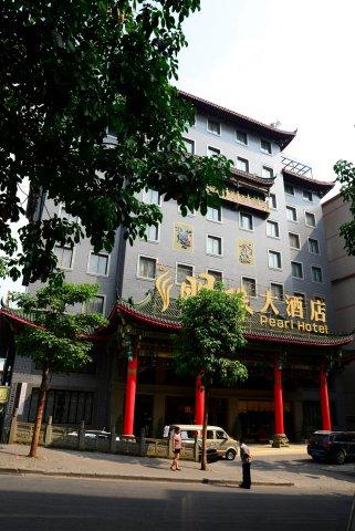 巫山明珠大酒店
