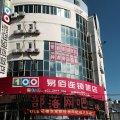 易佰连锁旅店(乐清汽车站店)