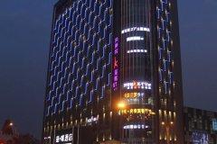 喆·啡酒店忻州和平路店