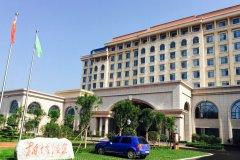 河北省总工会温塘工人疗养院柏坡温泉度假酒店