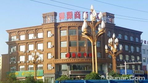 宁武御源商务酒店