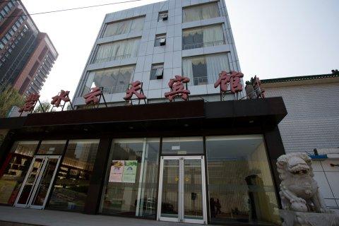 碧水云天宾馆(北京欢乐谷店)