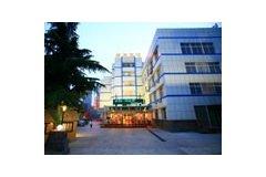 青岛海洋宾馆