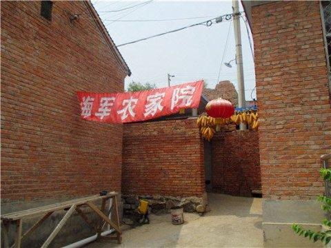 北京珍珠泉海军农家院