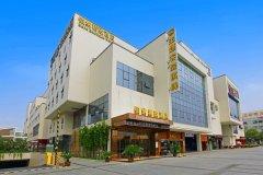 南苑e家精选酒店(宁波创新128广场店)