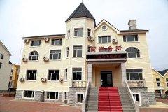 内蒙古阿尔山市雪城会所