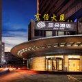 北京燕莎三元桥亚朵酒店