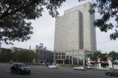 盘锦新宇保利大酒店
