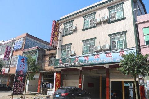 平江石牛寨龙门宾馆