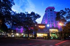 美景酒店(Park View Hotel)