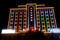 民丰帝皇国际大酒店