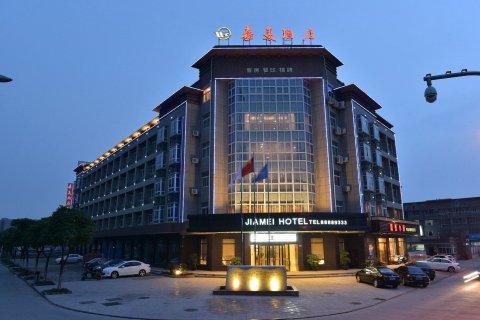 桐乡嘉美酒店
