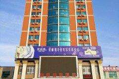 唐山国泰国际酒店