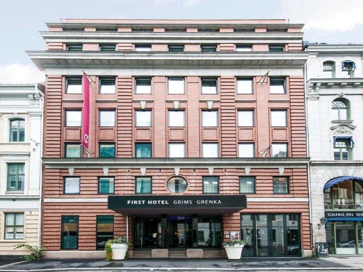 格林姆斯格雷卡酒店(First Hotel Grims Grenka)