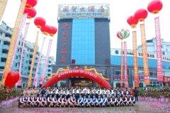 阳新国贸大酒店