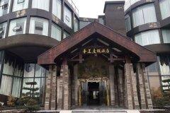 遂宁圣莲岛度假酒店