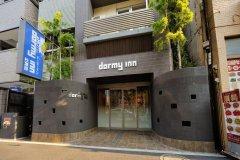 末广之汤 多美迎秋叶原(Dormy Inn Akihabara)