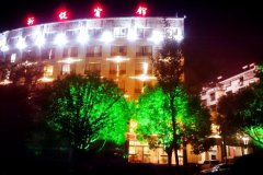 桐庐新悦宾馆