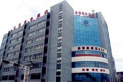 芜湖金港商务酒店