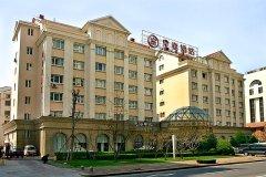 青岛皇嘉酒店