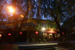 枣庄唯恩禅酒店