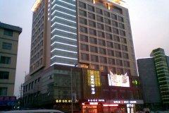 靖江尚诚名都酒店