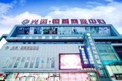 渭南现代主题酒店