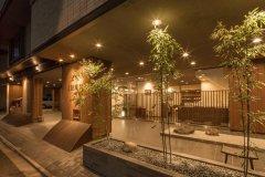 绿风庄日式旅馆(Ryokan Ryokufuso)