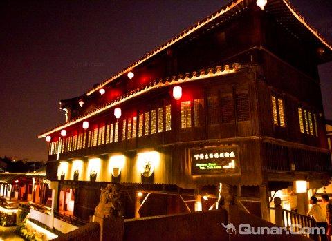 上海青花堂游多多客栈