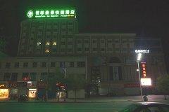 格林豪泰酒店张家口沽源县政府福祥商场店
