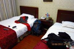 重庆三国苑酒店