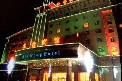 本溪北营宾馆